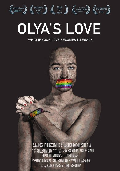 Olya's love | Film 2014