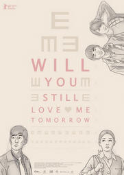 Will you still love me tomorrow? (2013)