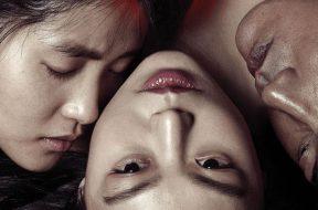 Die Taschendiebin | Lesbenfilm 2016