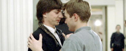 Coming Out | Gay-Film 1989 -- schwul, Coming Out, Homophobie, Bisexualität, Homosexualität