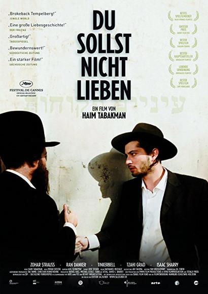 Du sollst nicht lieben | Gay-Film 2009 -- schwul, Homophobie, Coming Out, Bisexualität, Queer Cinema, Homosexualität im Film