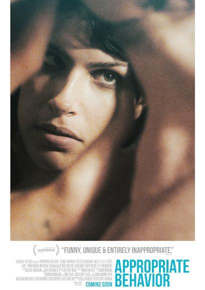 Appropriate Behavior - Einfach ungezogen | Bi-Film 2014 -- lesbisch, Bisexualität, Ménage a trois, Homosexualität in Film, Queer Cinema