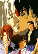 Ai no Kusabi | Yaoi-Miniserie 1992 - 1994 -- schwule TV-Serie, Homosexualität im Fernsehen, Stream, deutsche, alle Folgen