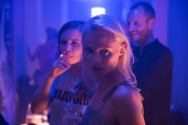 Axolotl Overkill | Film 2017 -- lesbisch, Bisexualität, Intersexualität, Homosexualität im Film, Queer Cinema, Stream, deutsch, ganzer Film -- FILM-BILD