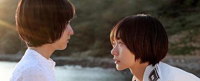 Dohee - Weglaufen kann jeder | Film 2014 -- lesbisch, Homophobie, Bisexualität, Homosexualität im Fernsehen, Stream, deutsch, ganzer Film, Mediathek, legal