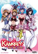 Kämpfer | Lesben-Anime-Serie 2009 -- lesbisch, Homosexualität im Film, Queer Cinema, Stream, deutsch, ganzer Film, Manga, Yuri