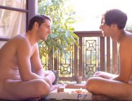 Shared Rooms | Film 2016 — online sehen