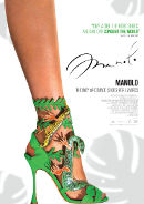 Manolo: The Boy Who Made Shoes for Lizards | TV-Film 2017 -- Stream, Download, Queer Cinema, schwul