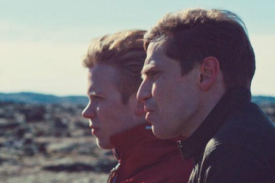 Rift | Film 2017 — online sehen