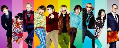 Radio Rock Revolution | Film 2009 -- Stream, ganzer Film, deutsch, lesbisch, Queer Cinema