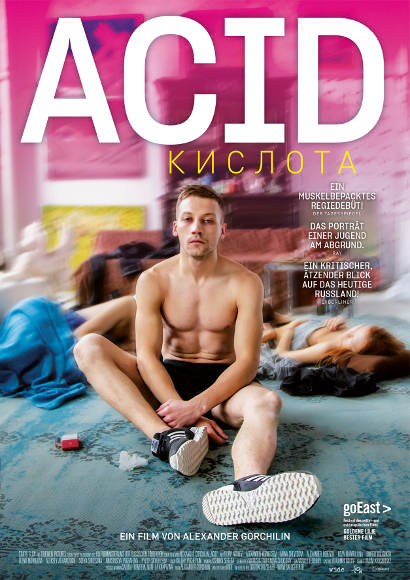 Acid | Film 2018 -- Stream, ganzer Film, Queer Cinema, schwul