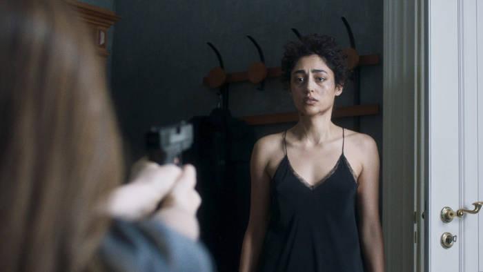 Aus nächster Distanz | Film 2017 -- Stream, ganzer Film, Queer Cinema, lesbisch