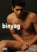 Binyag - Verlorene Unschuld | Film 2008 -- Stream, ganzer Film, Queer Cinema, schwul