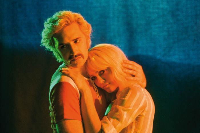 Messer im Herz | Film 2018 -- Stream, ganzer Film, Queer Cinema, lesbisch