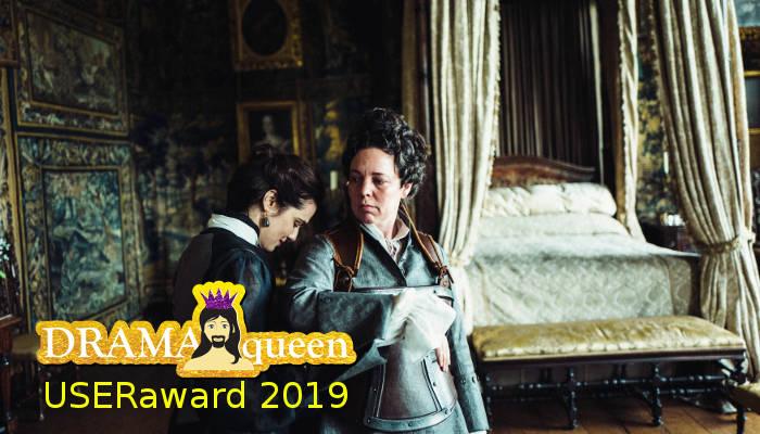 The Favourite - Intrigen und Irrsinn | Film 2018 -- Stream, ganzer Film, Queer Cinema, lesbisch