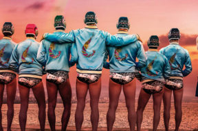 Die glitzernden Garnelen | Film 2019 — online sehen
