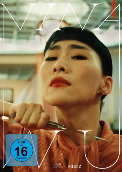 Nina Wu | Film 2019 -- Stream, ganzer Film, Queer Cinema, lesbisch
