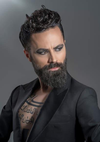 Queer Balkan   TV-Dokumentation 2021 -- Queer Cinema, Transsexualität
