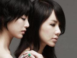 Five Senses of Eros | Film 2009 — online sehen (deutsch)
